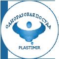 PLASTIMIR PS