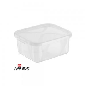 Ящик для хранения маленький 2Л ARCO