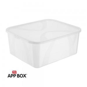 Ящик для хранения 19л  ARCO