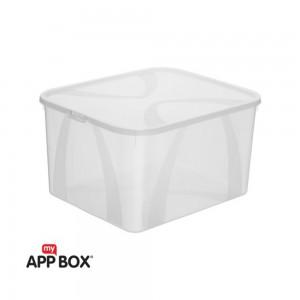 Ящик для хранения 25л  ARCO